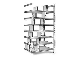 Ordner- und Archiv-Steckregal, verzinkt - Höhe 2640 mm, doppelseitig - Boden-BxT 1000 x 600 mm, Anbaufeld