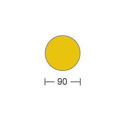 PVC-Bodenmarkierungen - Typ Kreis, VE 100 Stk, Durchmesser 90 mm