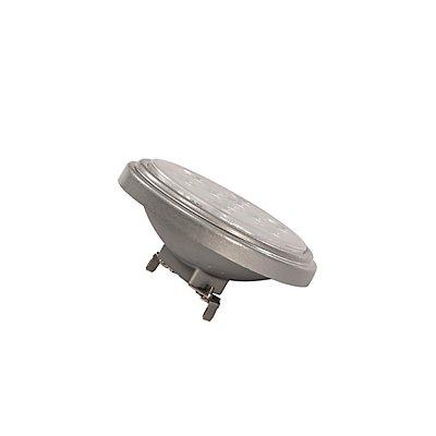 LED QR111 G53 Leuchtmittel, 13°, silvergrey, 2700K, 800lm