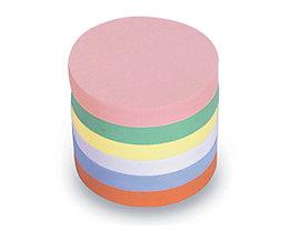 magnetoplan® Fiches cartonnées - rond, 2 lots de 500 pièces