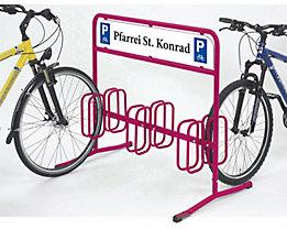 Mini parking pour vélos DW 300 de WSM avec surface publicitaire