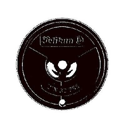 Pelikan Schreibmaschinenfarbband Gr.1Dwie Triumph-Adler Seide sw/rt