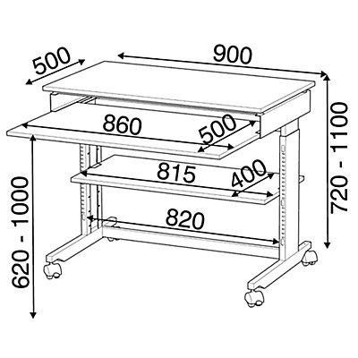Twinco Terminaltisch - Breite x Tiefe 900 x 500 mm - höhenverstellbar von 720 – 1100 mm